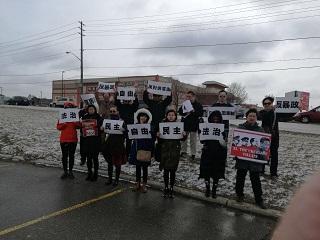 加拿大多倫多民陣成員和異議人士在太古廣場聲討習近平